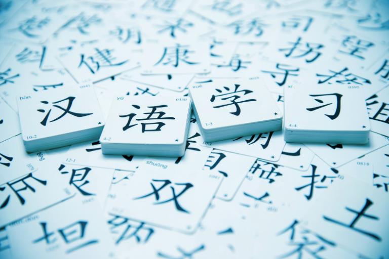 Tick-Translations_Lengua-China_Blog-768x512